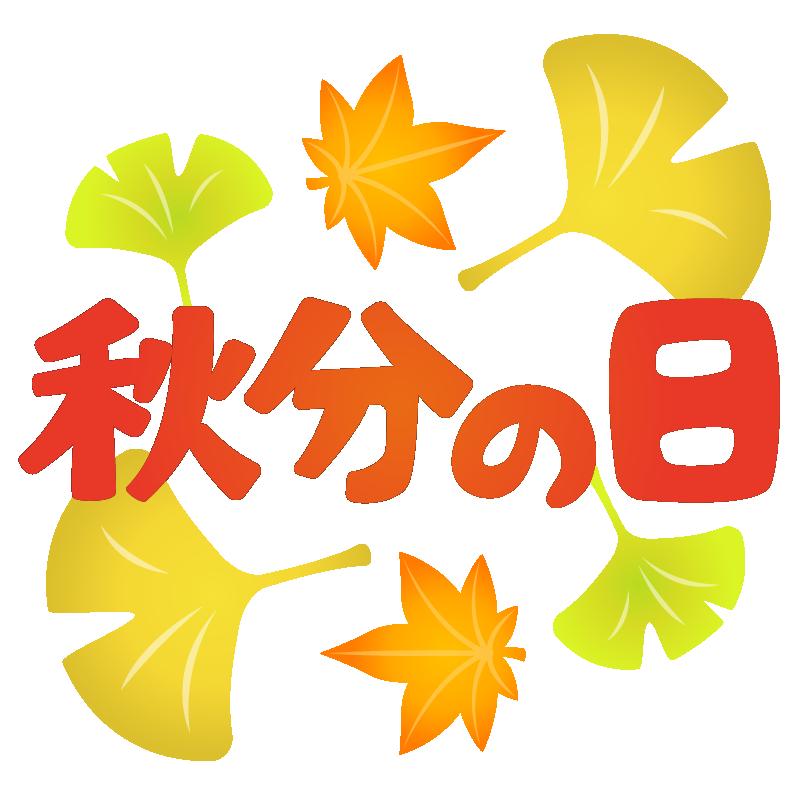 f:id:tokidokibike:20210825223732p:plain