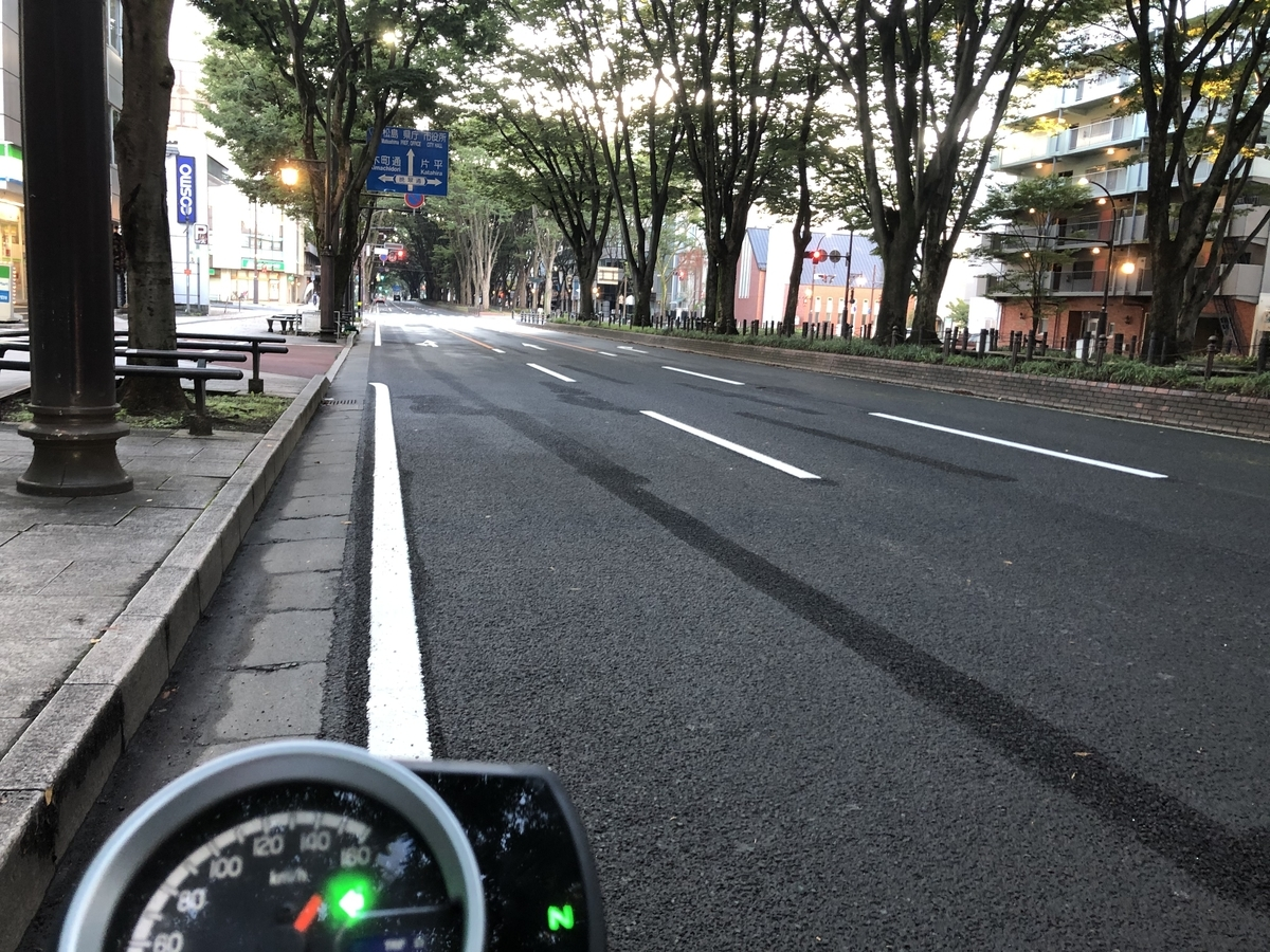 f:id:tokidokibike:20210920071956j:plain