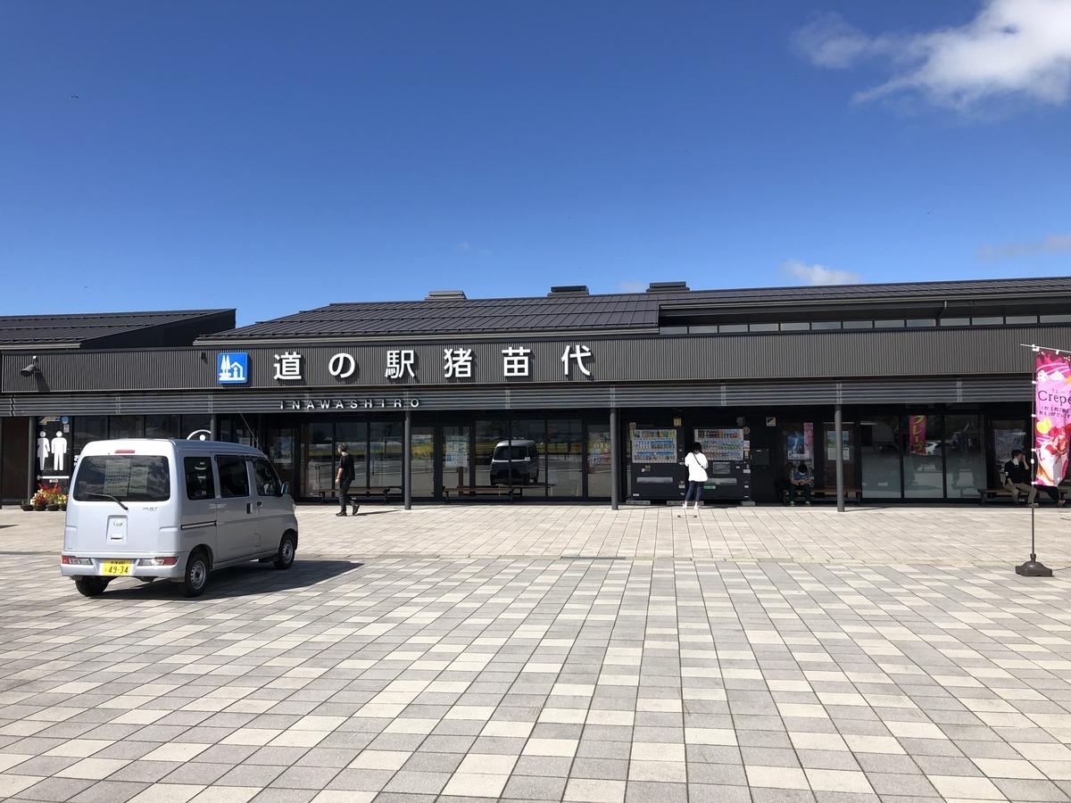 f:id:tokidokibike:20210920073842j:plain