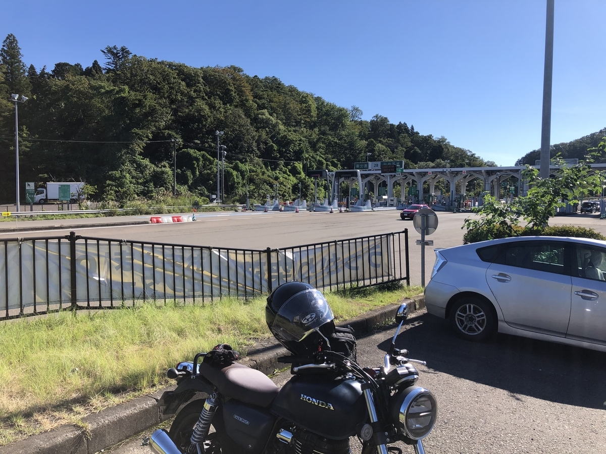 f:id:tokidokibike:20210920171500j:plain