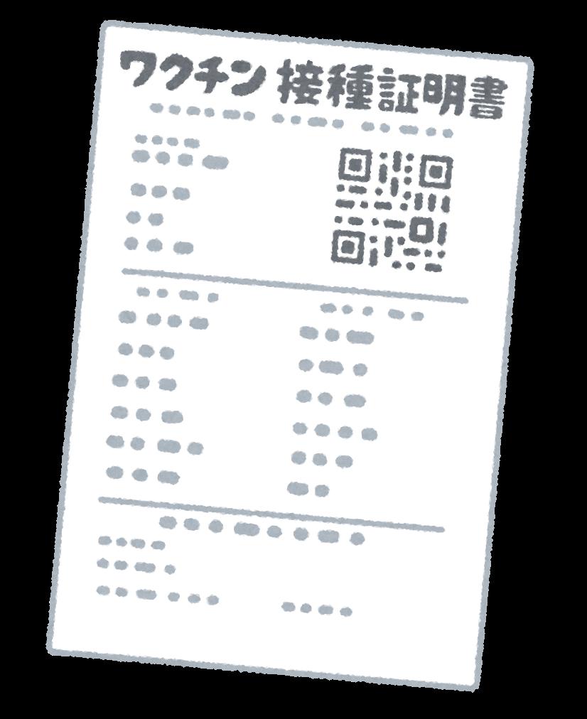 f:id:tokidokibike:20210922185140p:plain