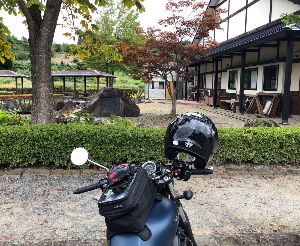 f:id:tokidokibike:20210928205641j:plain