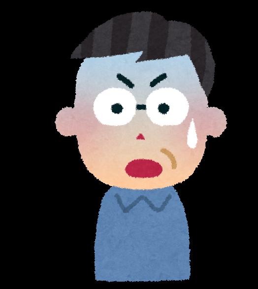 f:id:tokidokibike:20211004213250p:plain