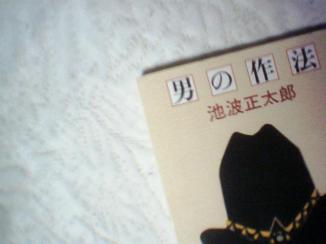 f:id:tokidokihareo:20180304212102j:plain