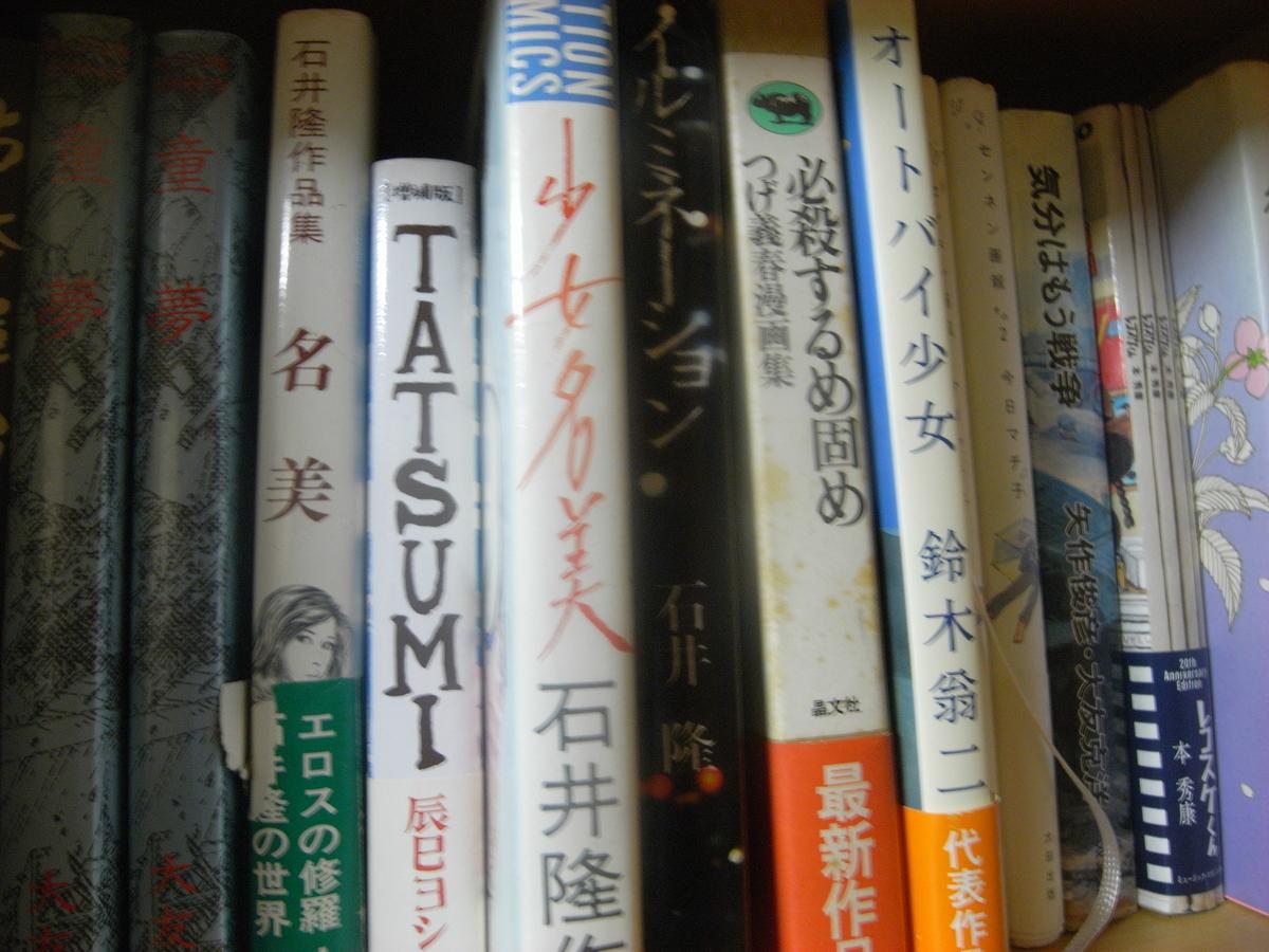 f:id:tokidokihareo:20201231194516j:plain