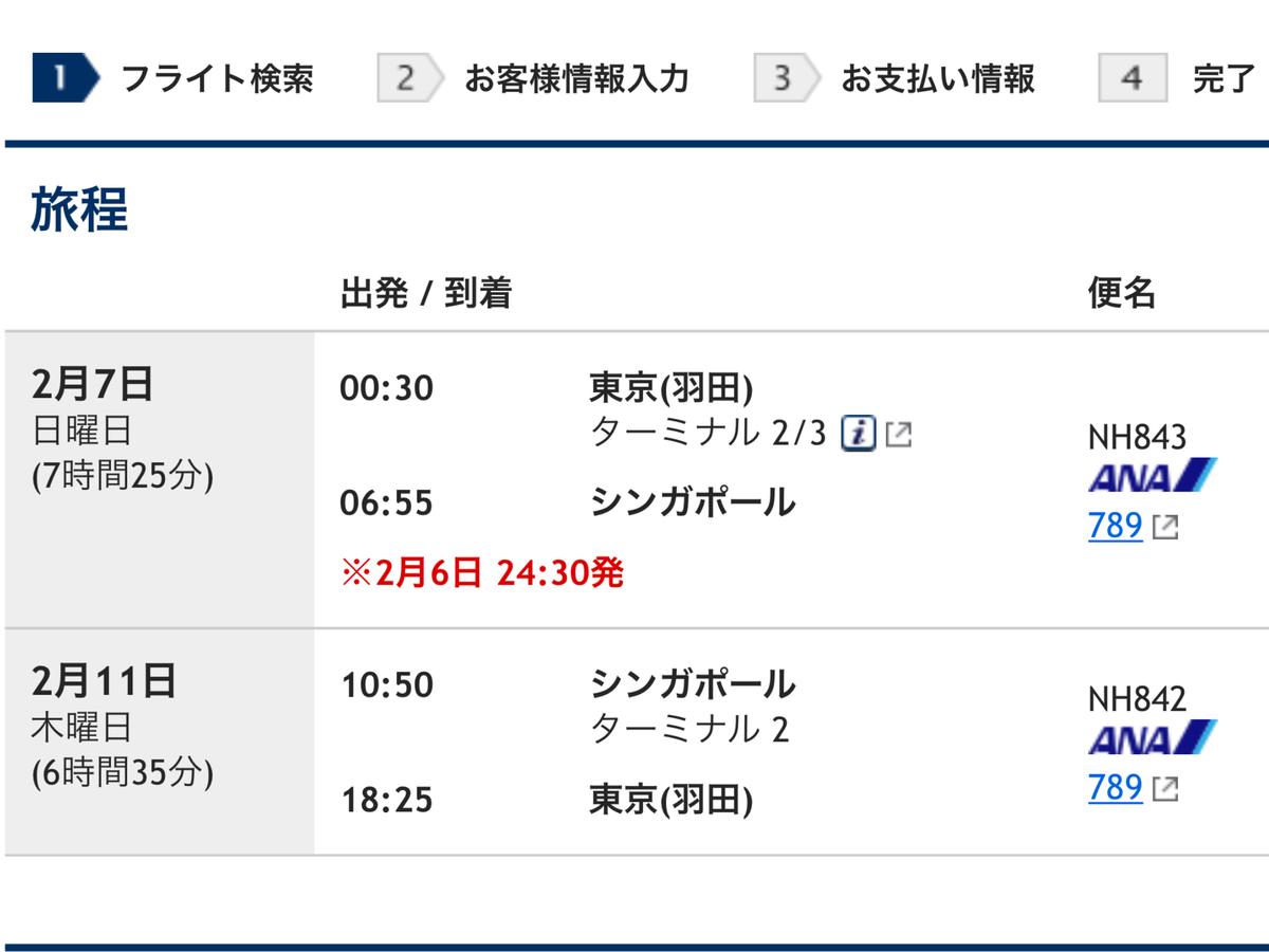 f:id:tokidokihawaii:20200320001232p:plain