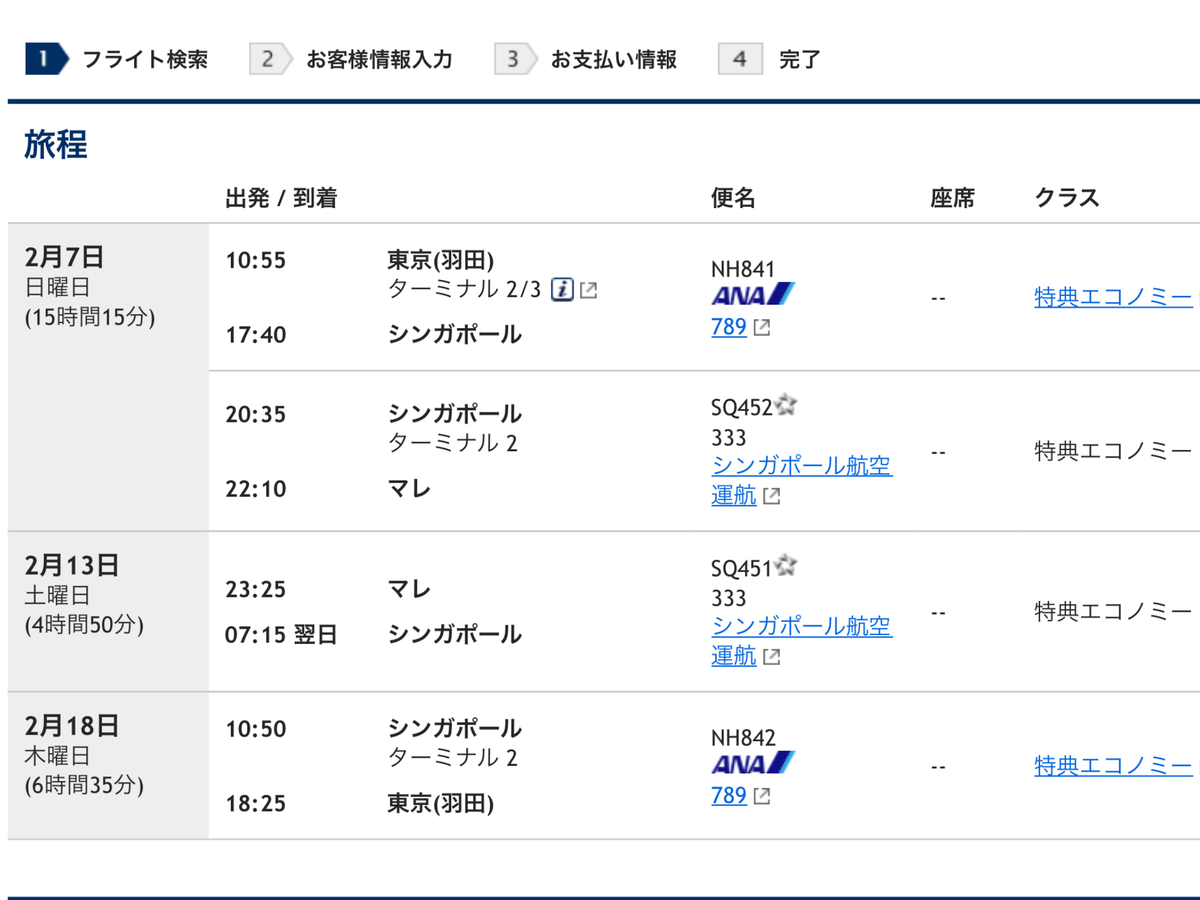 f:id:tokidokihawaii:20200320021641p:plain