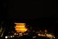 京都新聞写真コンテスト 金色時間