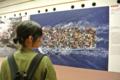 京都新聞写真コンテスト 見ていたのはリビア沖難民ボート