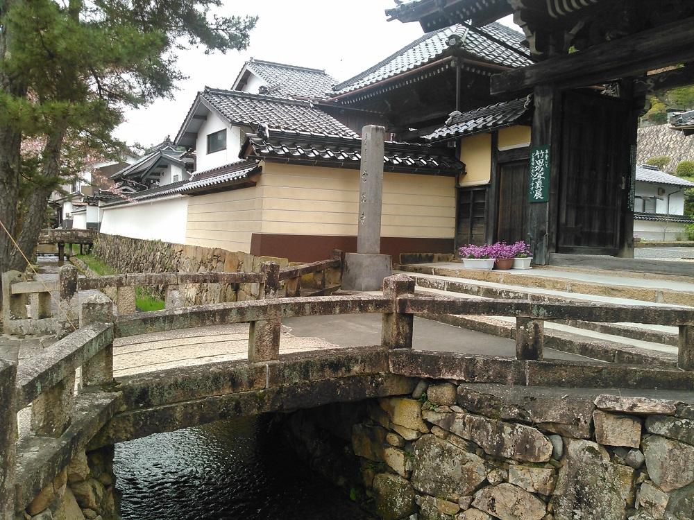 f:id:tokidokiyamanobori:20160501092310j:plain