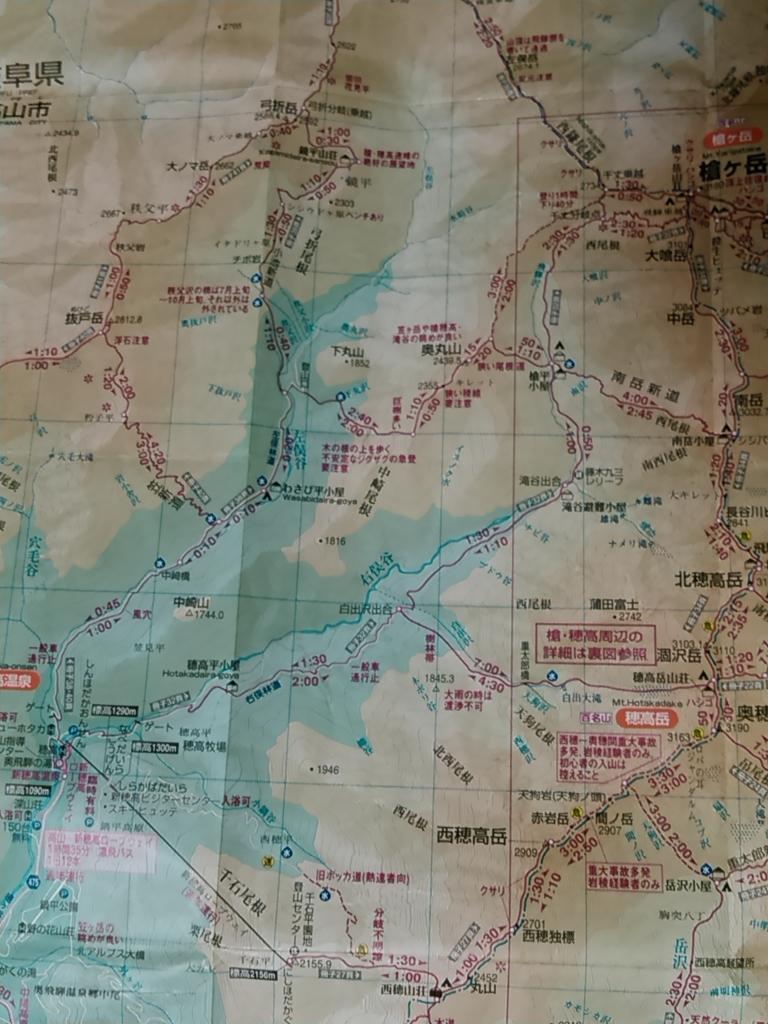 f:id:tokidokiyamanobori:20170326111434j:plain