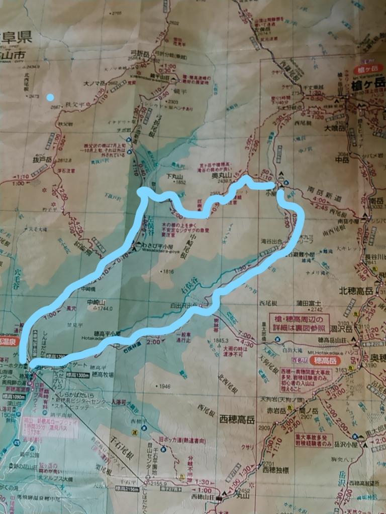 f:id:tokidokiyamanobori:20170326111504j:plain