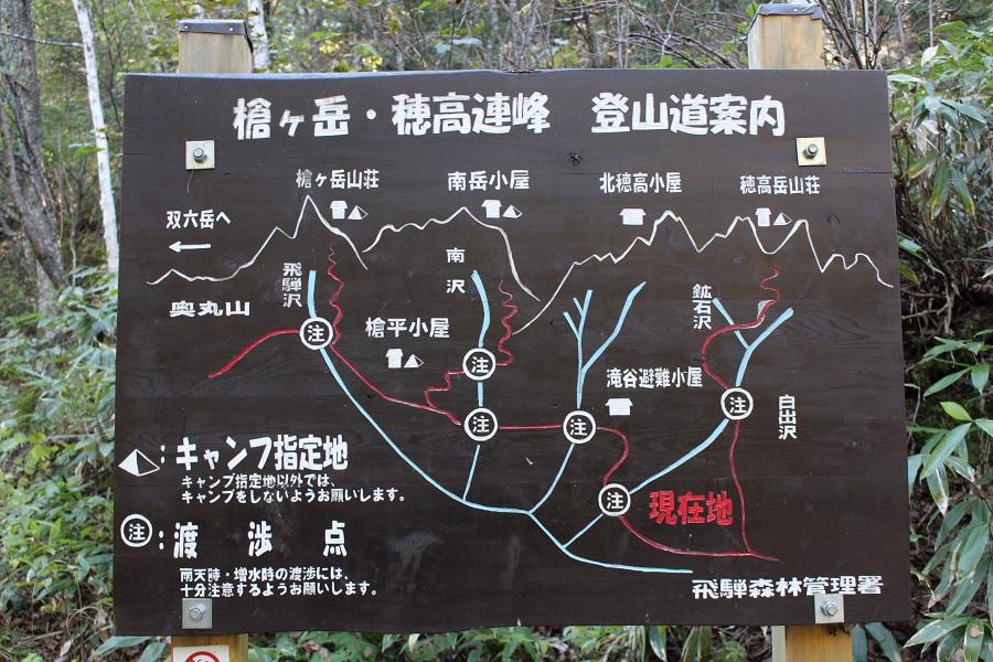 f:id:tokidokiyamanobori:20170326111734j:plain
