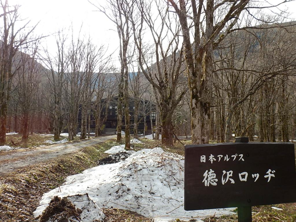 f:id:tokidokiyamanobori:20170507205206j:plain
