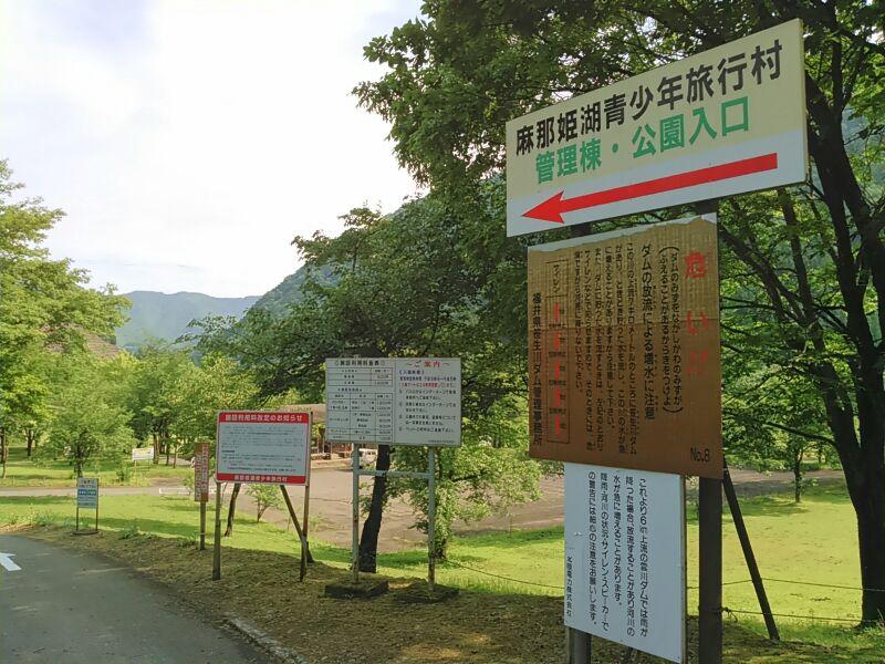f:id:tokidokiyamanobori:20170612221128j:plain