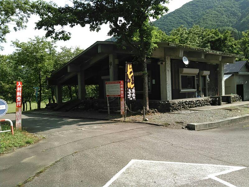 f:id:tokidokiyamanobori:20170612221155j:plain