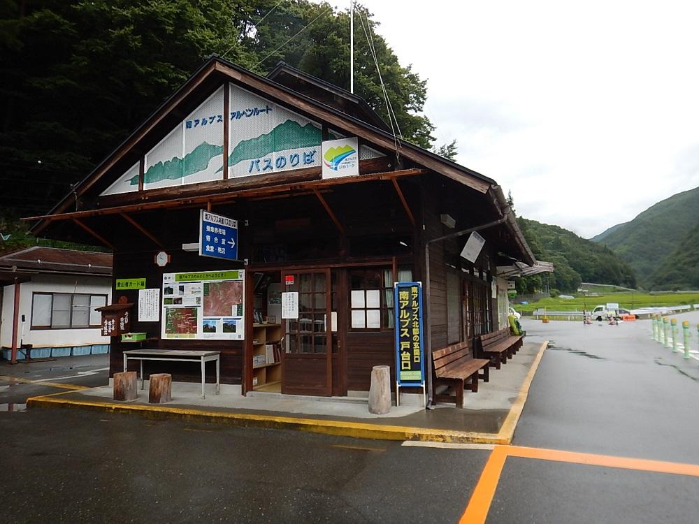 f:id:tokidokiyamanobori:20170819153241j:plain