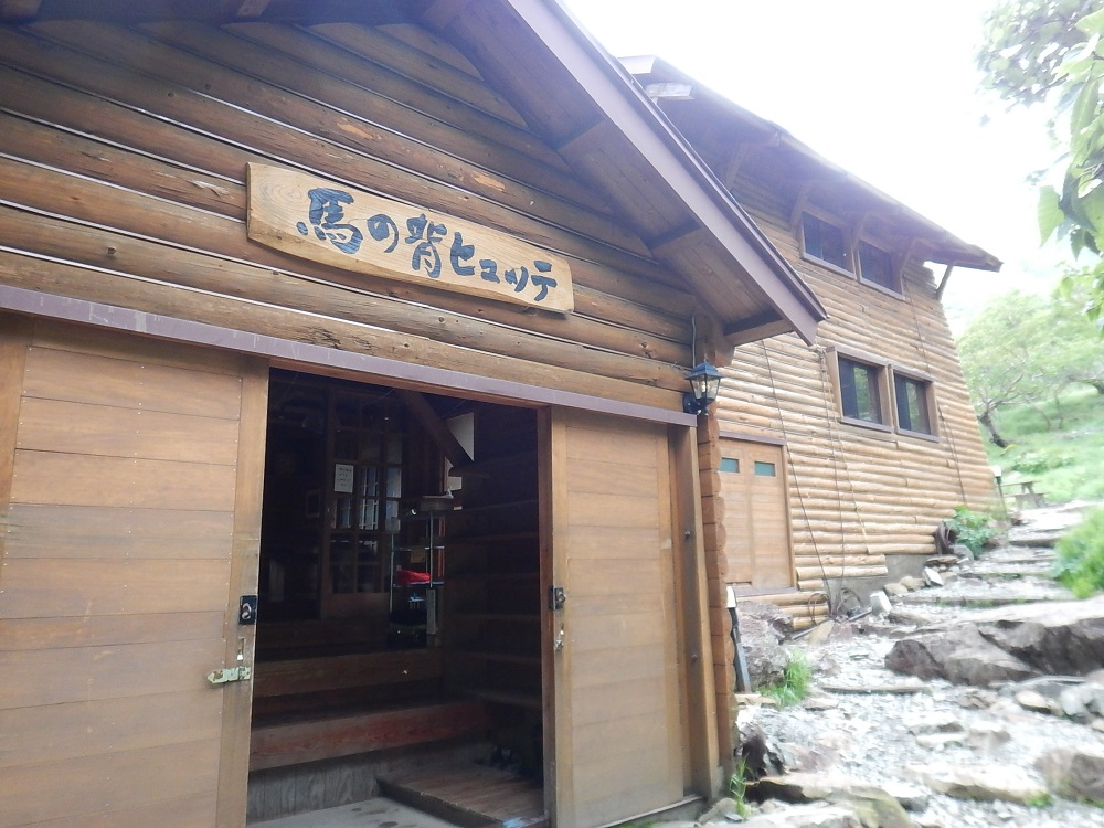 f:id:tokidokiyamanobori:20170819155114j:plain