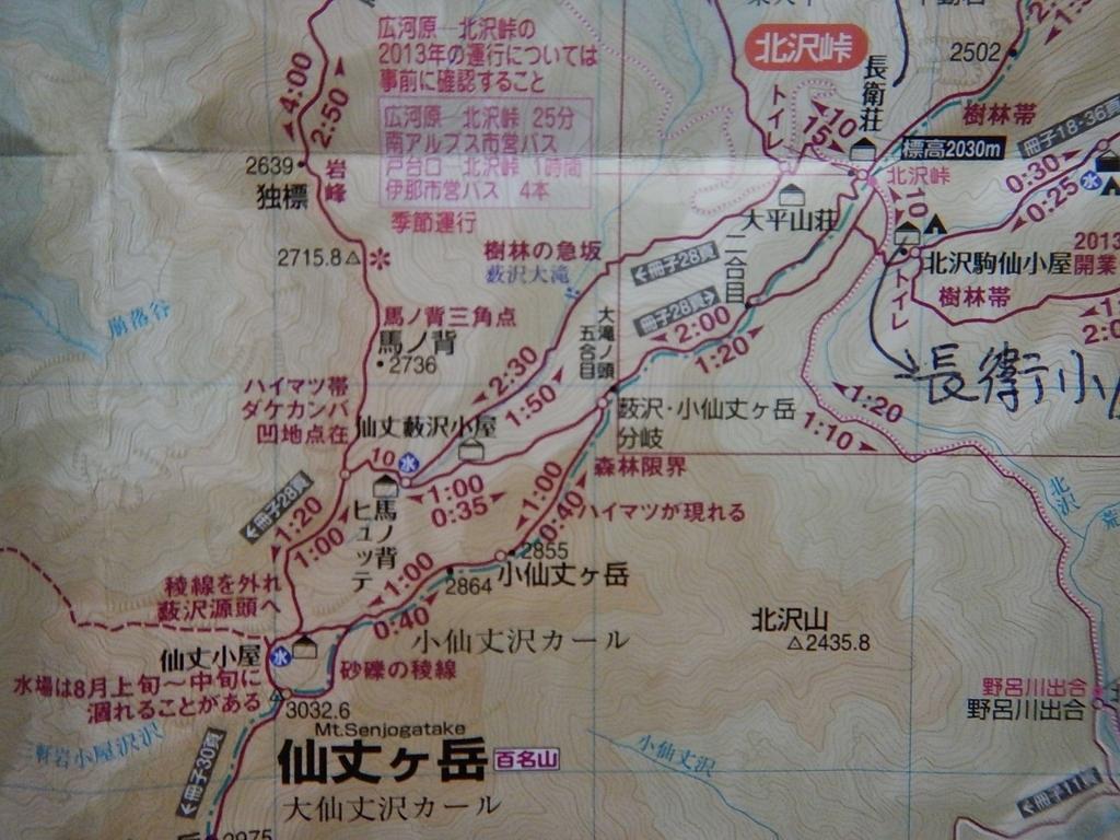 f:id:tokidokiyamanobori:20170819181400j:plain