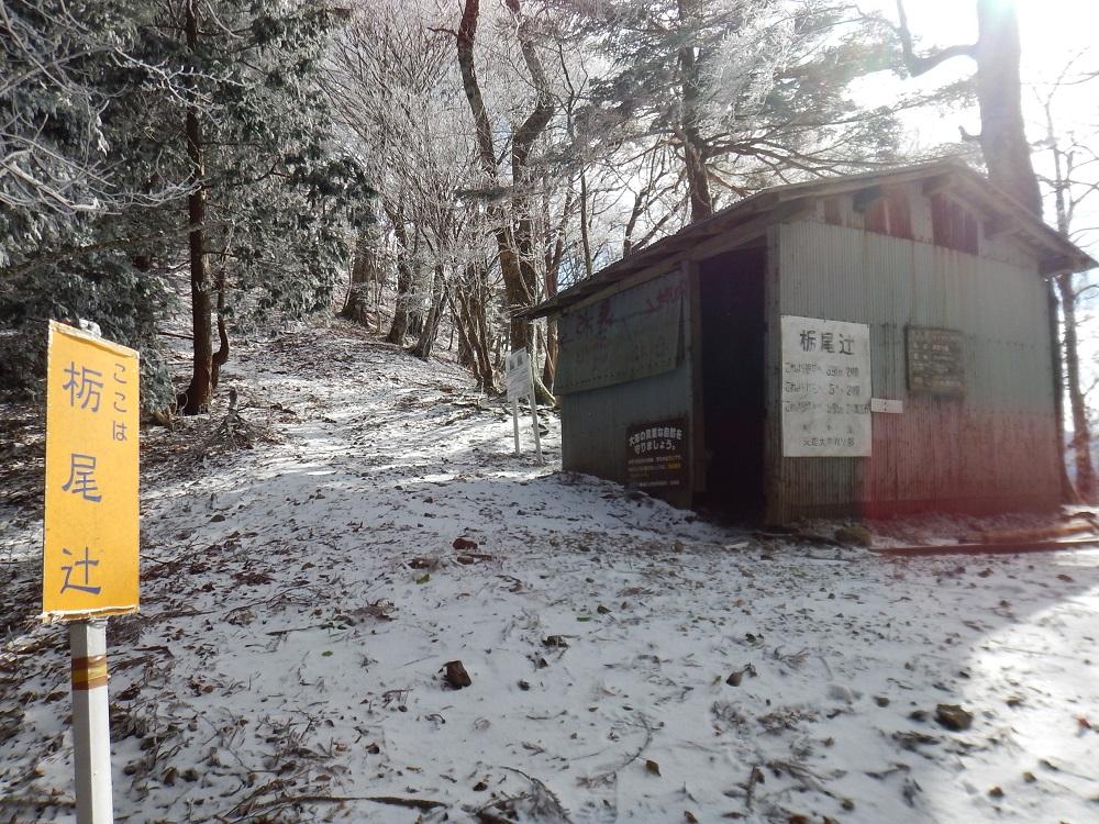 f:id:tokidokiyamanobori:20171202195451j:plain