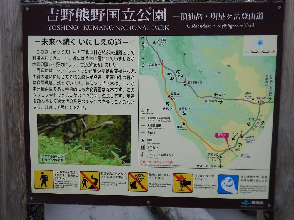 f:id:tokidokiyamanobori:20171202202926j:plain