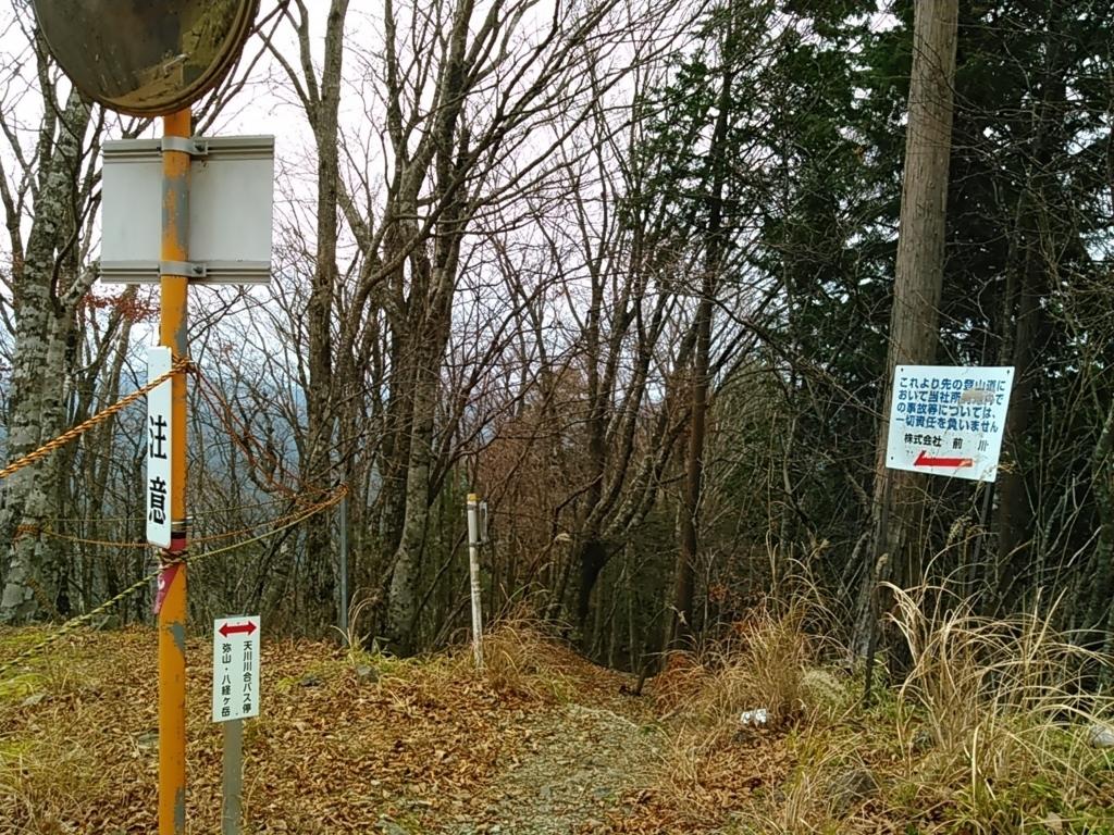 f:id:tokidokiyamanobori:20171202203050j:plain