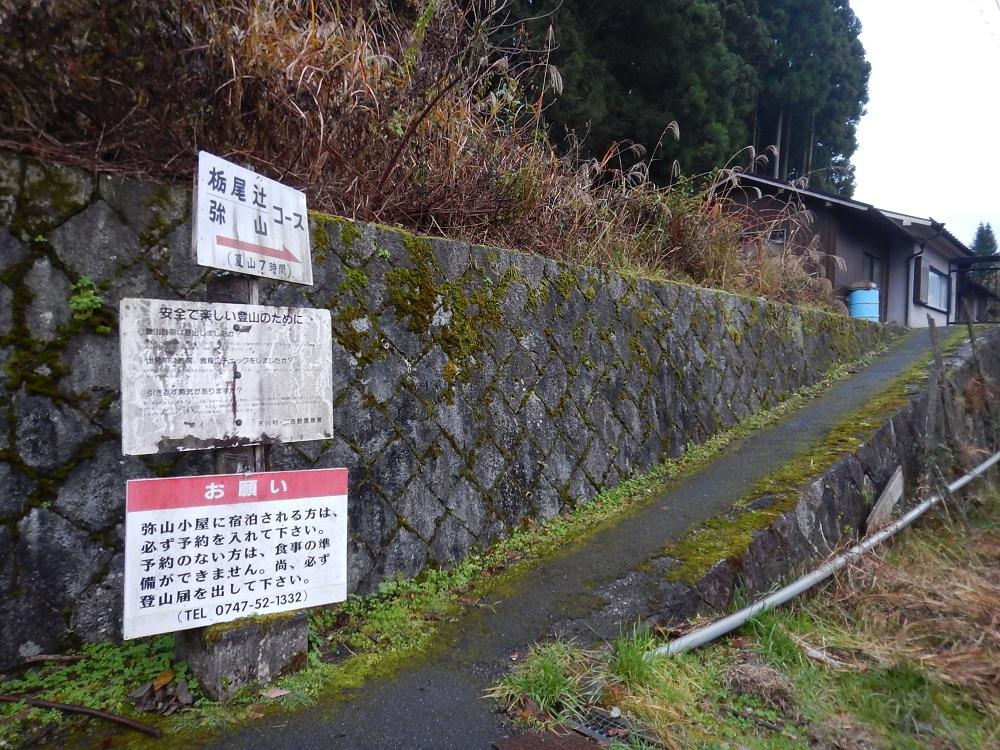f:id:tokidokiyamanobori:20171202231809j:plain