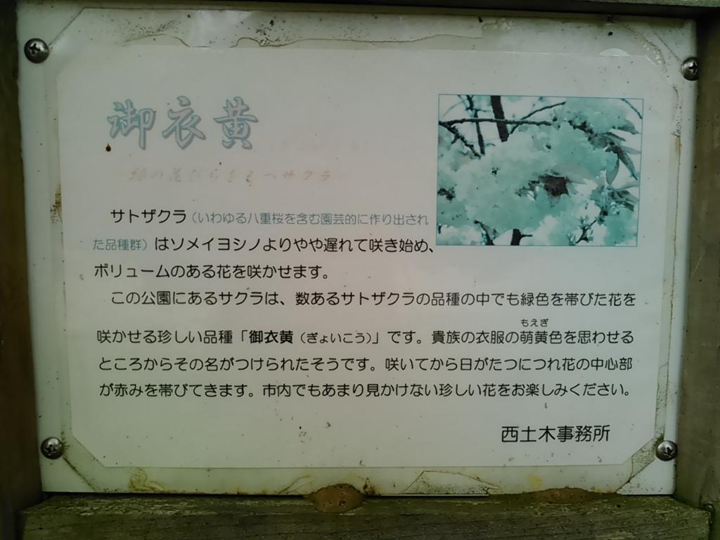 f:id:tokidokiyamanobori:20180407075022j:plain