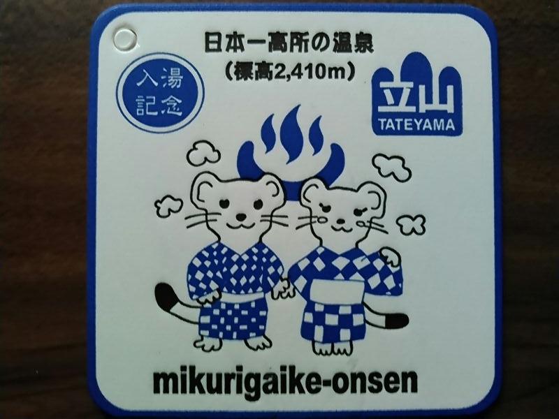 f:id:tokidokiyamanobori:20180505124358j:plain