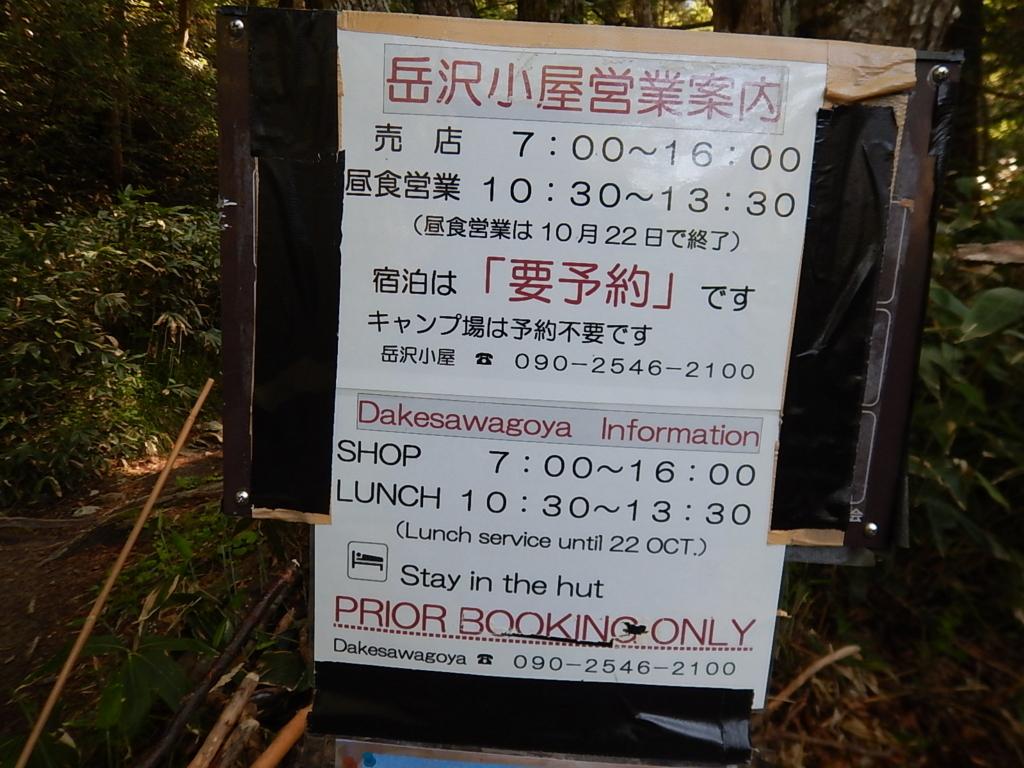 f:id:tokidokiyamanobori:20180610172454j:plain