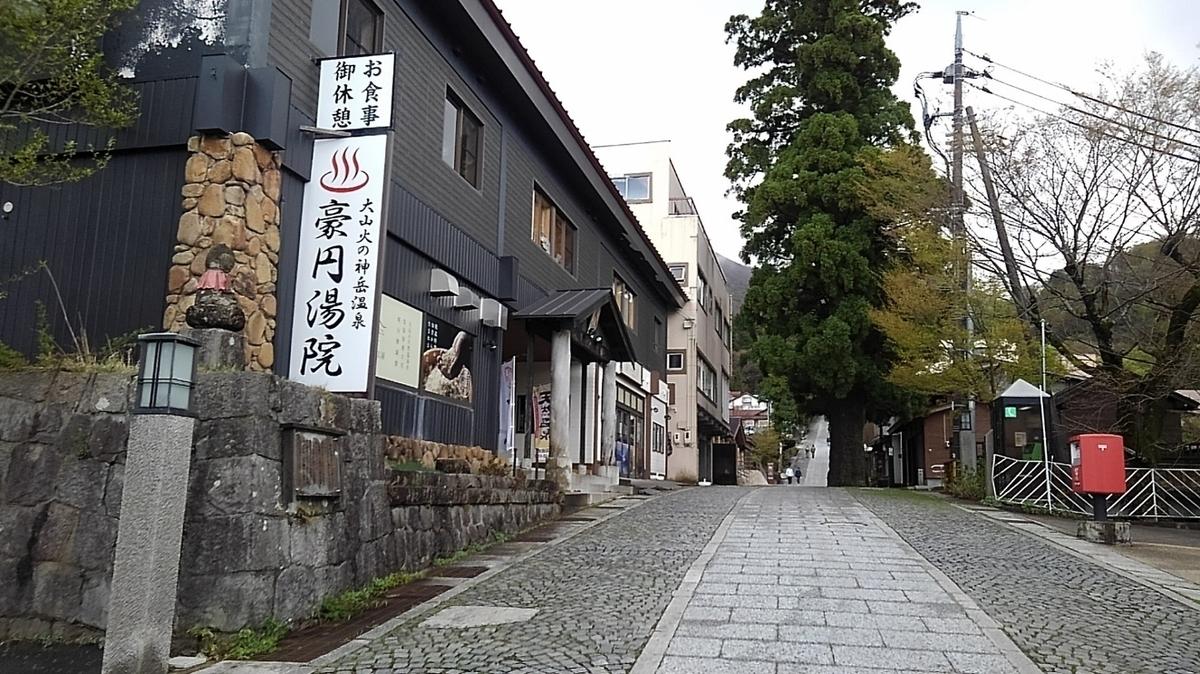 f:id:tokidokiyamanobori:20190511124315j:plain