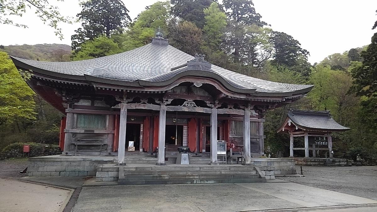 f:id:tokidokiyamanobori:20190511124428j:plain