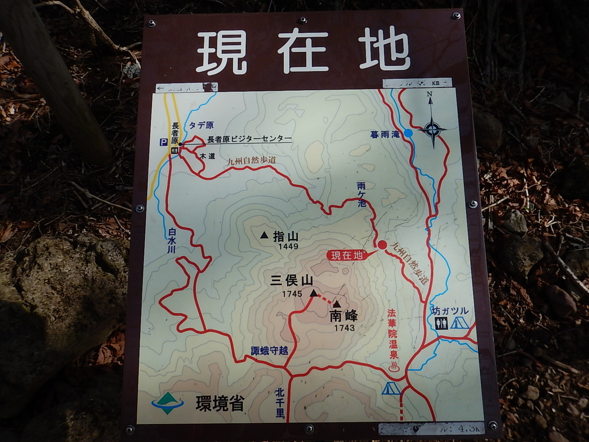 f:id:tokidokiyamanobori:20190511175245j:plain