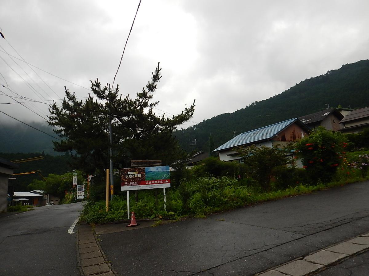 f:id:tokidokiyamanobori:20190721225628j:plain