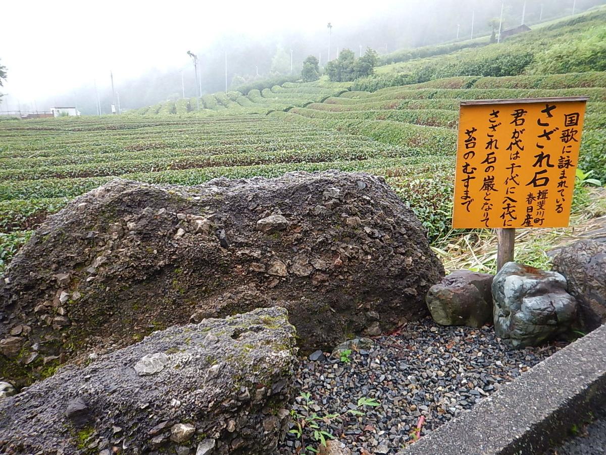 f:id:tokidokiyamanobori:20190721225934j:plain