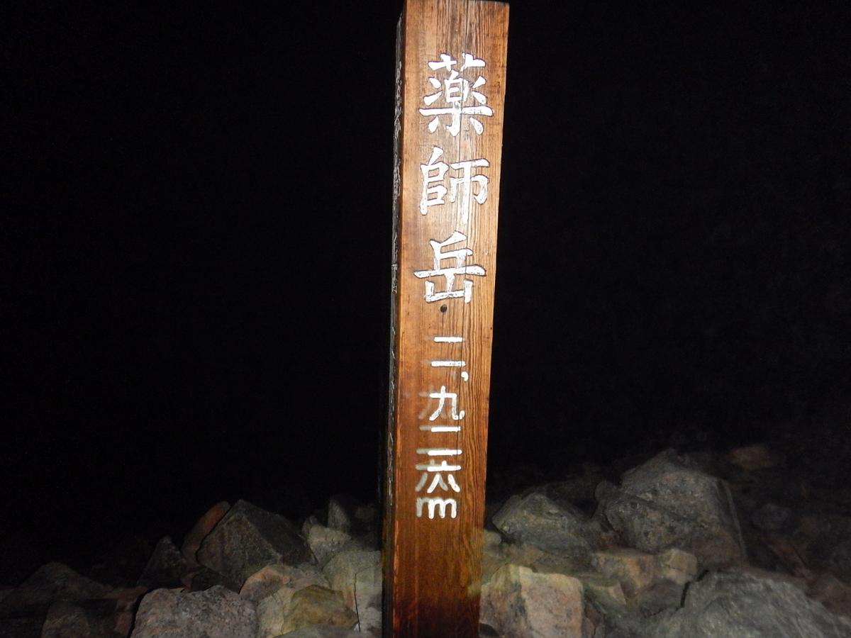 f:id:tokidokiyamanobori:20190804122746j:plain