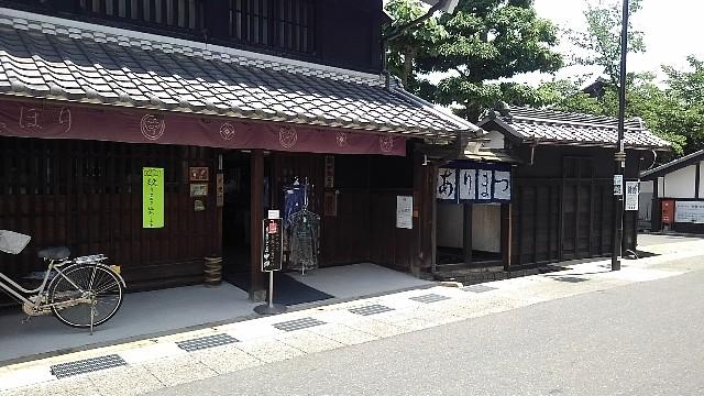 f:id:tokidokiyamanobori:20200531075447j:image