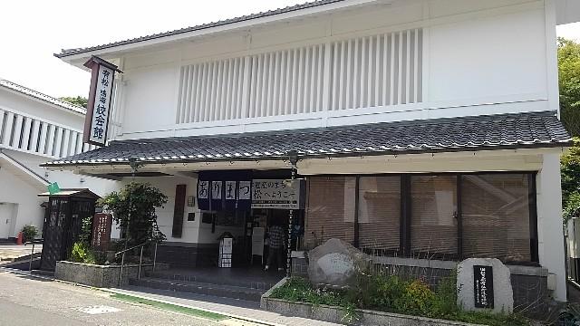 f:id:tokidokiyamanobori:20200531075605j:image