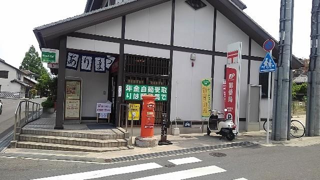 f:id:tokidokiyamanobori:20200531075640j:image
