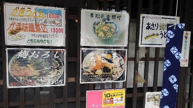 f:id:tokidokiyamanobori:20200531075658j:image