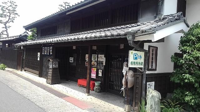 f:id:tokidokiyamanobori:20200531075759j:image