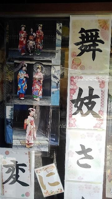 f:id:tokidokiyamanobori:20200531075832j:image