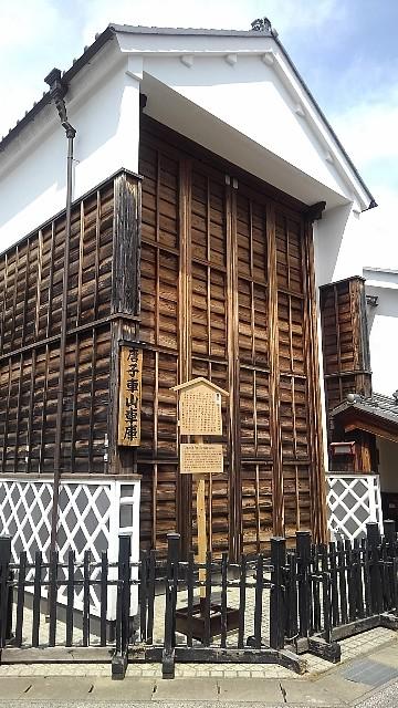 f:id:tokidokiyamanobori:20200531075843j:image
