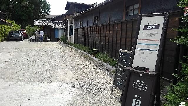 f:id:tokidokiyamanobori:20200531075948j:image