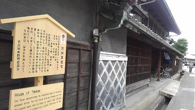 f:id:tokidokiyamanobori:20200531080008j:image
