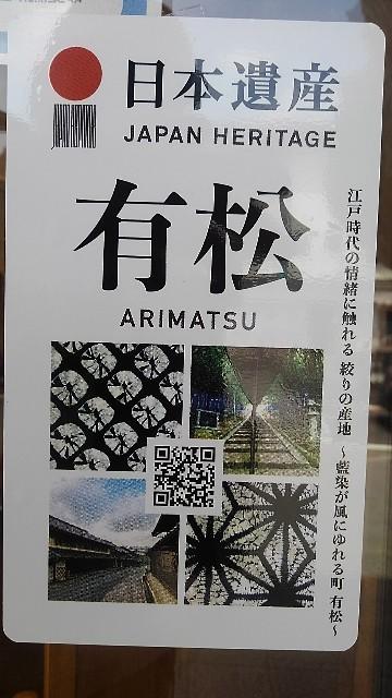 f:id:tokidokiyamanobori:20200531082404j:image