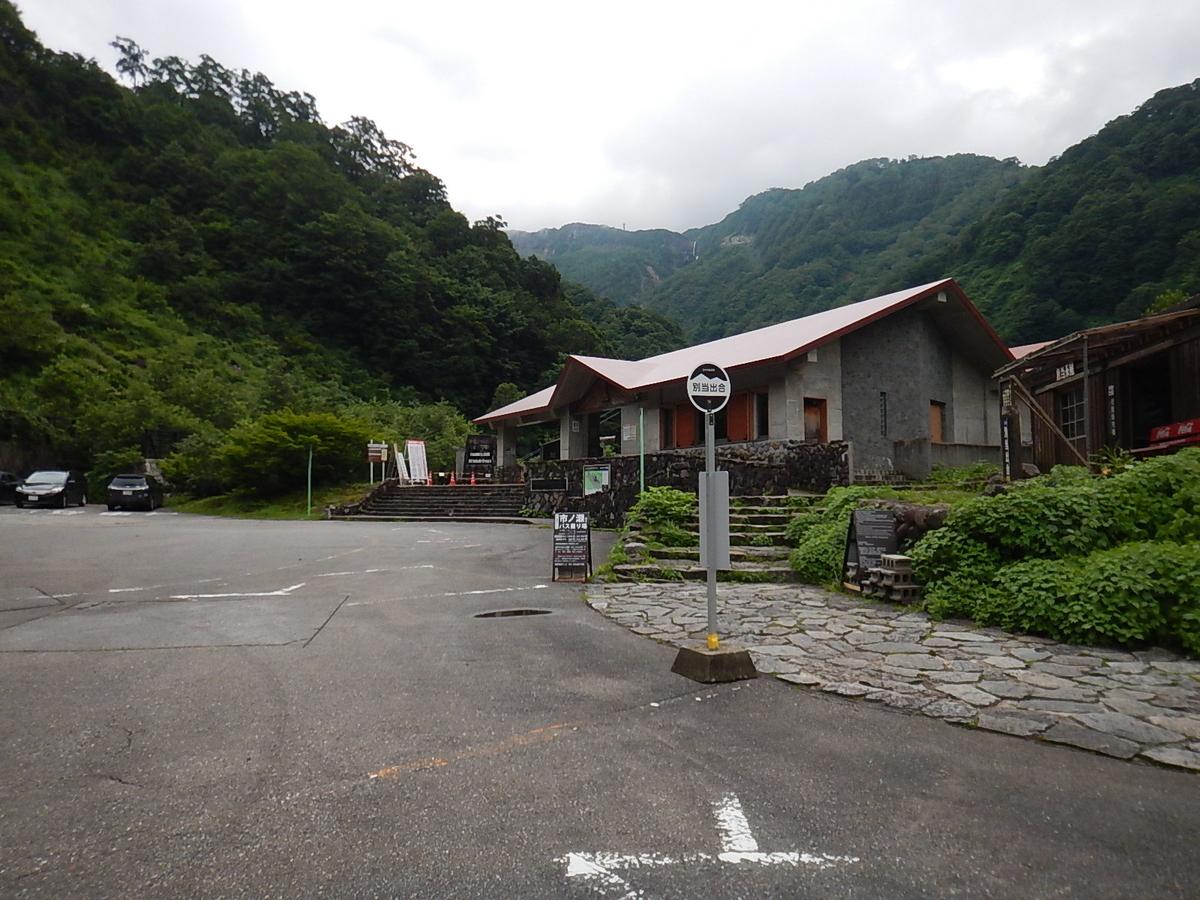 f:id:tokidokiyamanobori:20200725003402j:plain