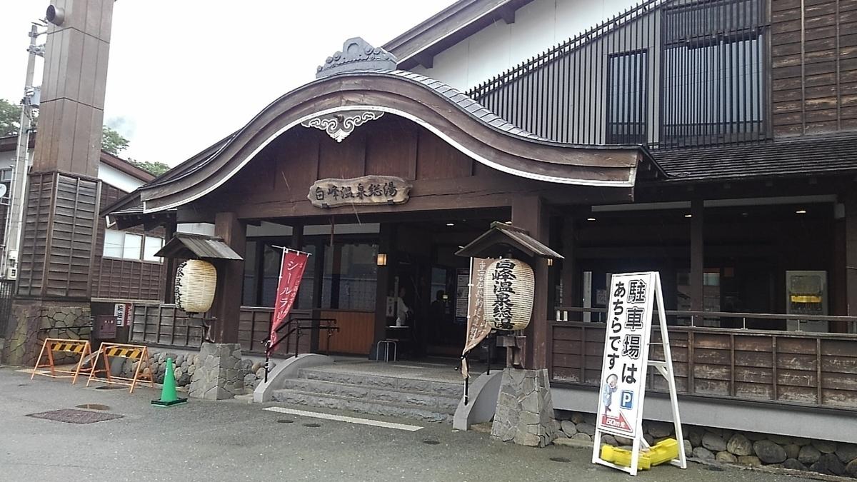 f:id:tokidokiyamanobori:20200725034517j:plain