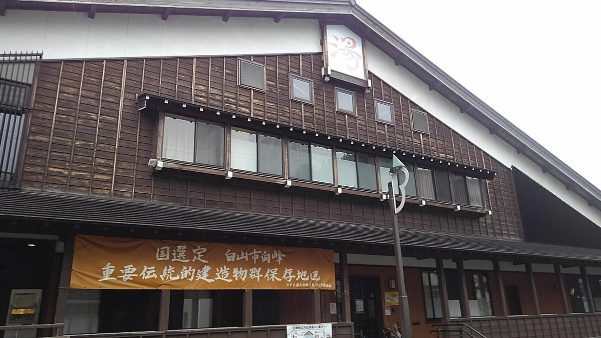 f:id:tokidokiyamanobori:20200725034705j:plain