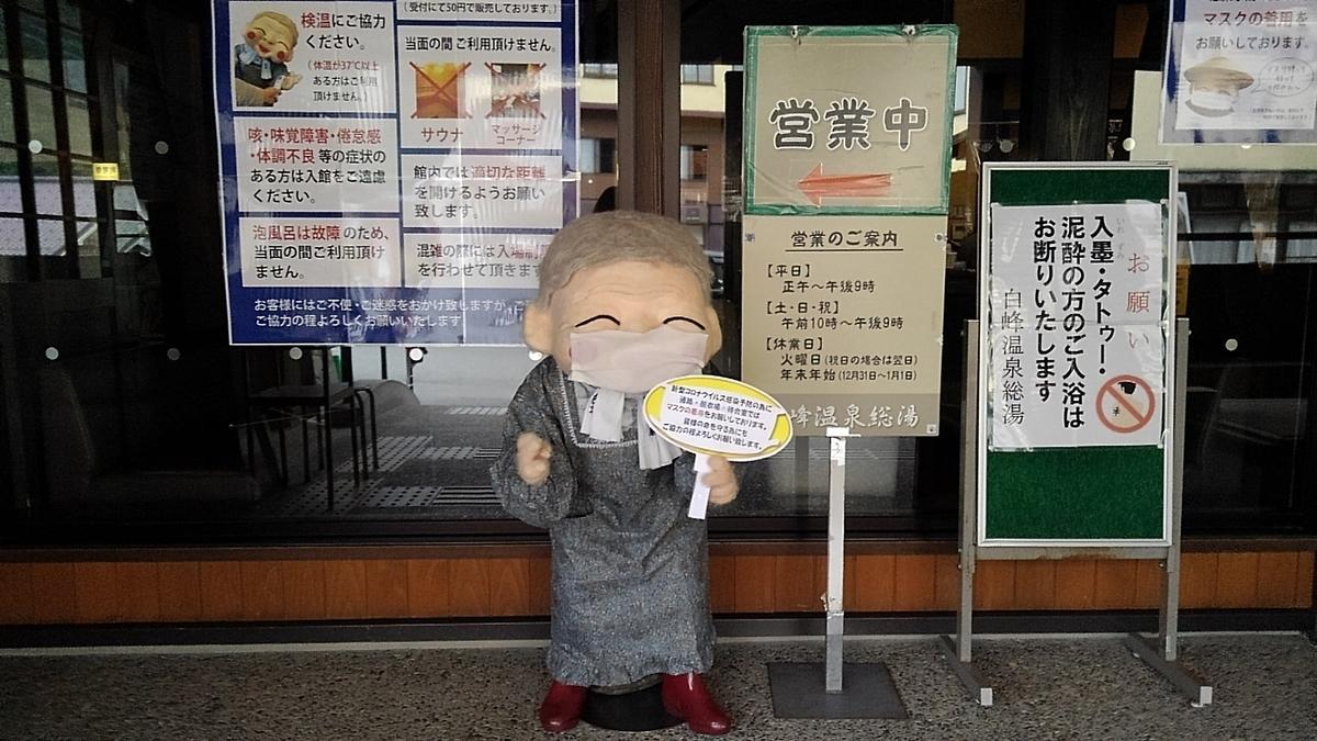 f:id:tokidokiyamanobori:20200725034718j:plain